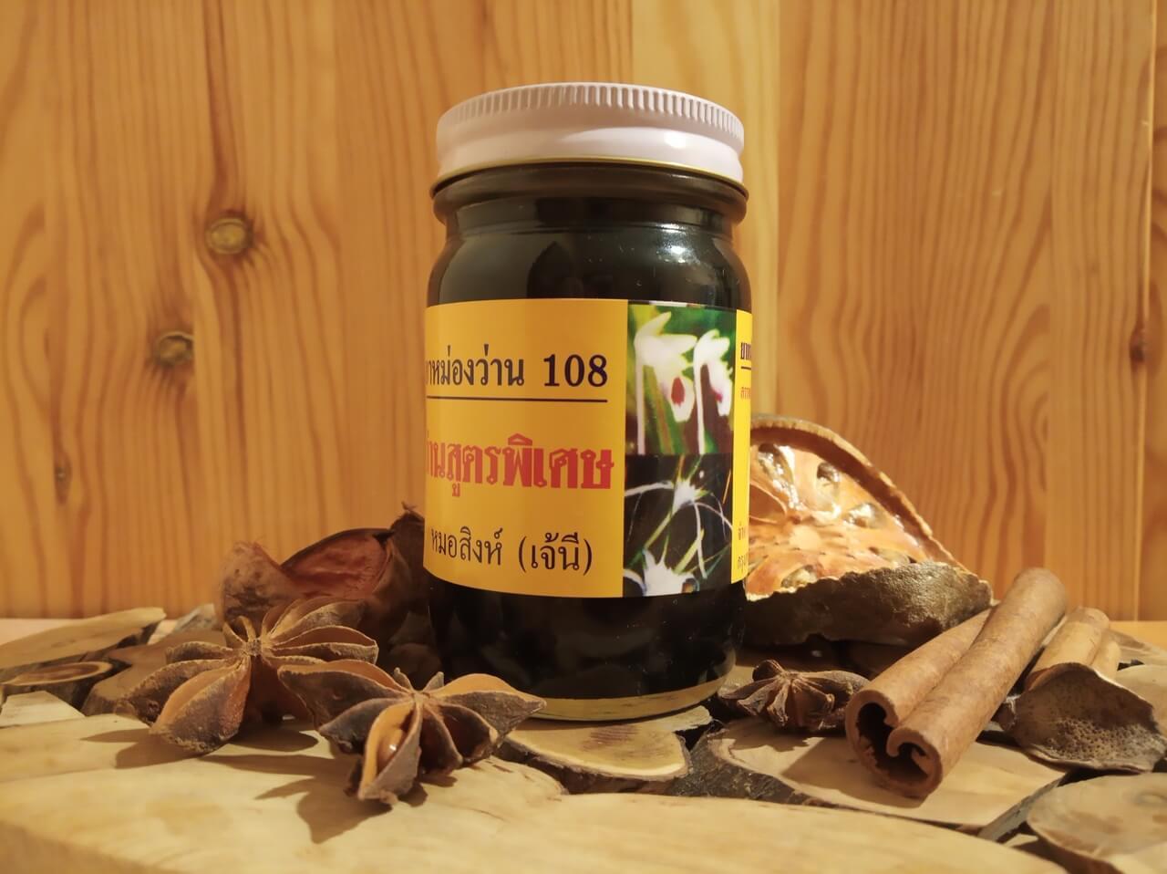 Тайский черный королевский бальзам и белый бальзам с эфирным маслом лотоса. Применение, отзыв, плюсы и минусы