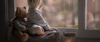 Гештальт-терапия. Случай из практики психолога: как связаны семейные тайны и панические атаки