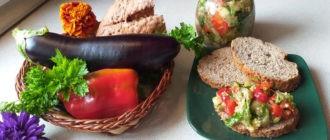 Диетическая закуска (салат) из печеных баклажанов и болгарского перца – простой и вкусный пошаговый рецепт с фото