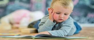 6 способов и 2 совета, как разбудить у ребенка потребность в чтении и научить читать