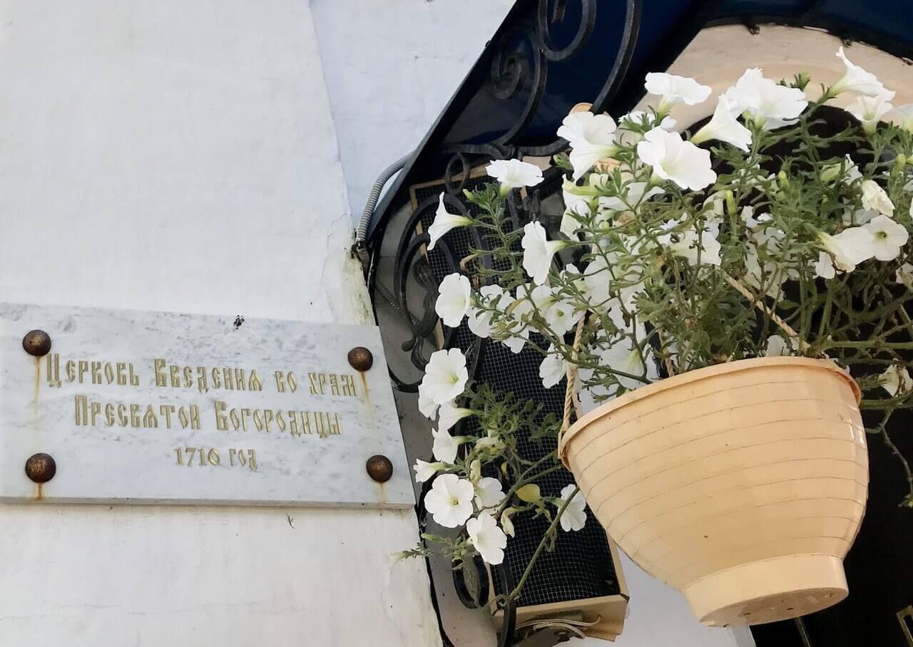 Переславль-Залесский. Святыня Феодоровского женского монастыря