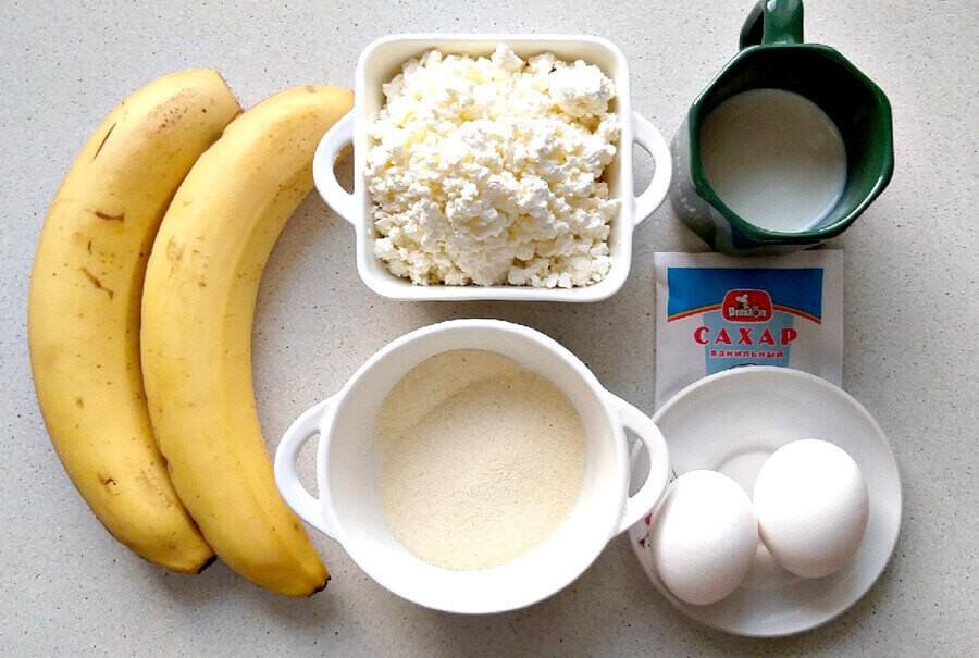 Запеканка с творогом и бананом. Пошаговый рецепт с фото