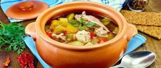 Жаркое по-домашнему из курицы и овощей в духовке