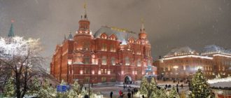 Что посмотреть в центре Москвы и как влюбиться в Москву за 3 дня?
